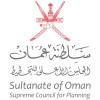 Supreme Council of Planning